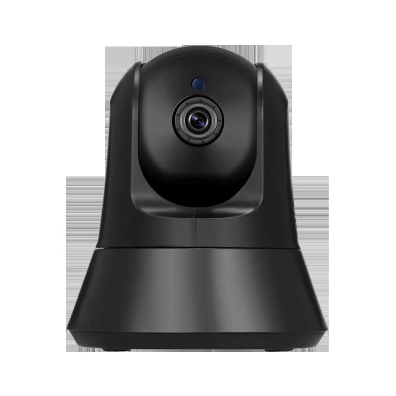 Camera Trong Nhà Full HD SCX2021